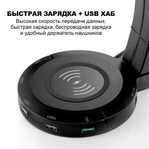 Dr.HD 300 Super Charging Organizer USB 2.0