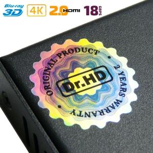 Dr.HD SP 146 SL