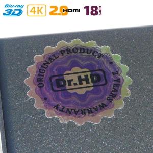 Dr.HD SP 186 SL