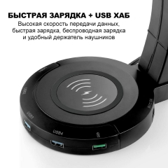 Dr.HD 300 Super Charging Organizer USB 3.0
