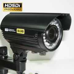 Dr.HD VF 320BC SDI