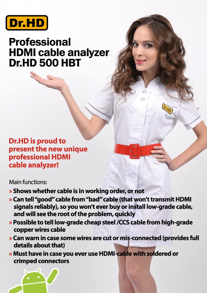 Листовка Dr.HD 500 HBT